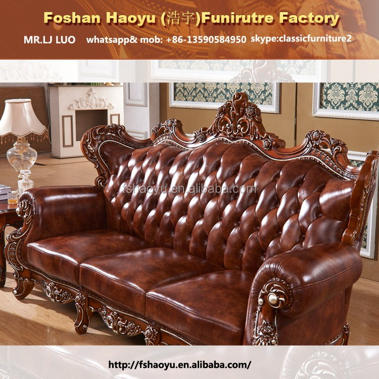 High End Leather Sofa: Luxury Leather Sofa,High End Furniture(jd033)