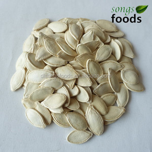 Names Of Edible Seeds, Names Of Edible Seeds Suppliers and