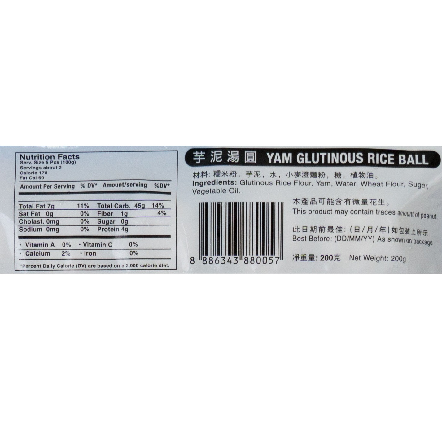 Singapore Food Suppliers Glutinous Rice Ball Yam flavor