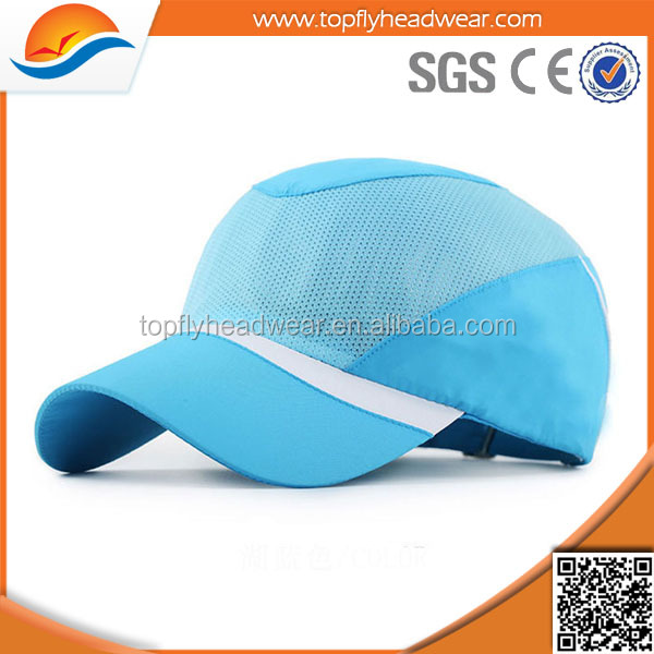 newest fashion custom quick dry fit sports cap running hat