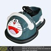 Battery powered cute playground children toy car