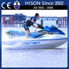 Hison most popular CE Product Wholesale water motorcycle