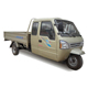Best tricycle heavy load 3000kg 800CC closed cabin cargo tricycle three wheels cabin cargo