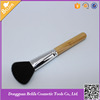 2016 Belifa hgih quality powder brush, facial brush