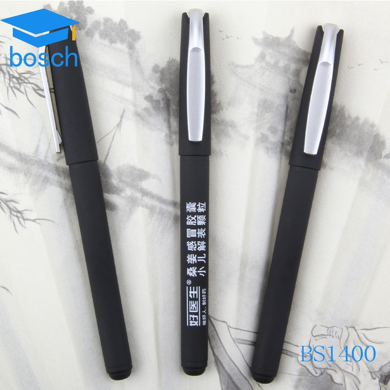 Promotional items for 2016 black cheap gel ink pen free samples creative pen yiwu