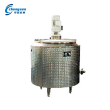 Uht Vertical Cooling retort sterilizer & hot water Heating Device
