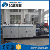 High performance high speed pp polyethylene film monofilament extrusion machine/line
