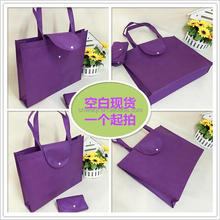 Promotional Customized folding non woven bag