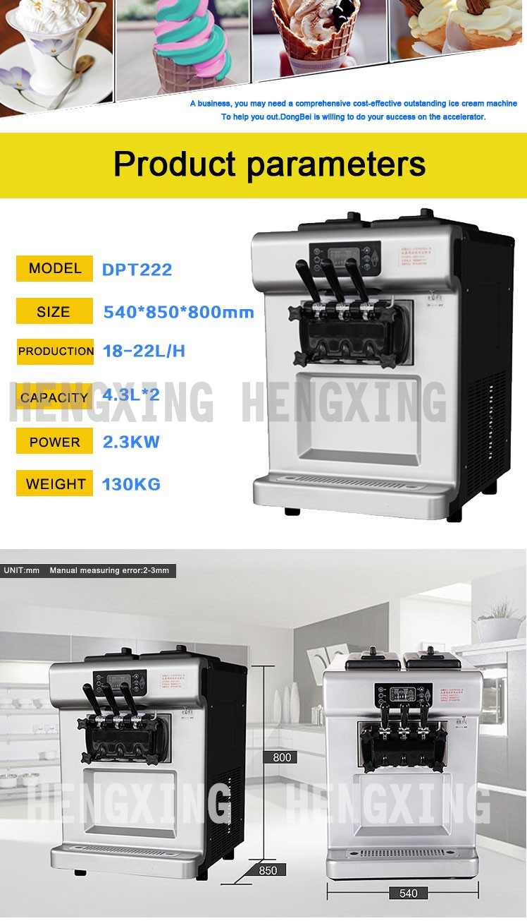 3 flavors soft ice cream machine/commercial ice cream making machine/ice cream machine