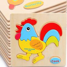1 pcs colorido criança animais de madeira imagem dos desenhos animados Puzzle crianças bebê brinquedos educativos trem crianças recém-nascidos de desenvolvimento precoce