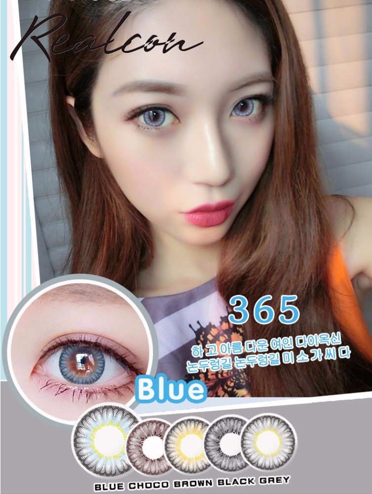OEM design daisy contact lens cosmetic color contact lenses wholesale colored contacts for eyes