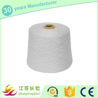 Professional manufacturer new arrival best sell wool rayon cotton blended yarn