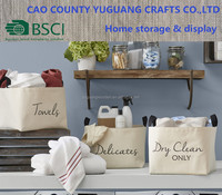 Large canvas storage basket bathroom storage baskets for home storage