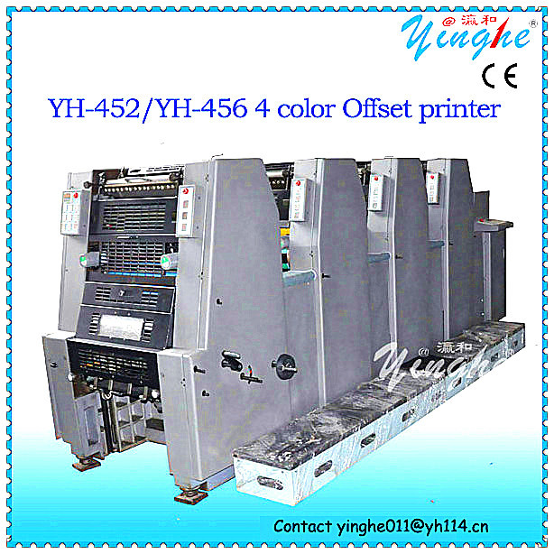 2014 hot sale gto 46 offset printing machine