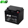 High discharge rate 12v40ah rechargeable lead acid battery for UPS system