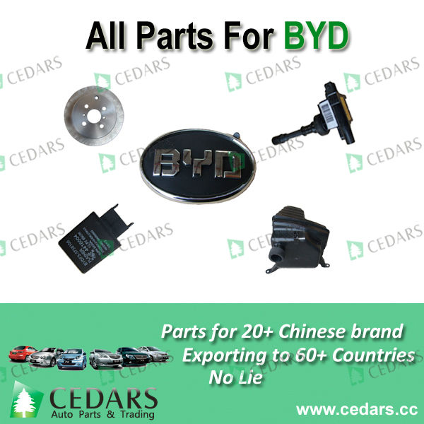 all genuine auto parts for byd vehicle