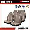 Cooling gel universal car seat cover fabric