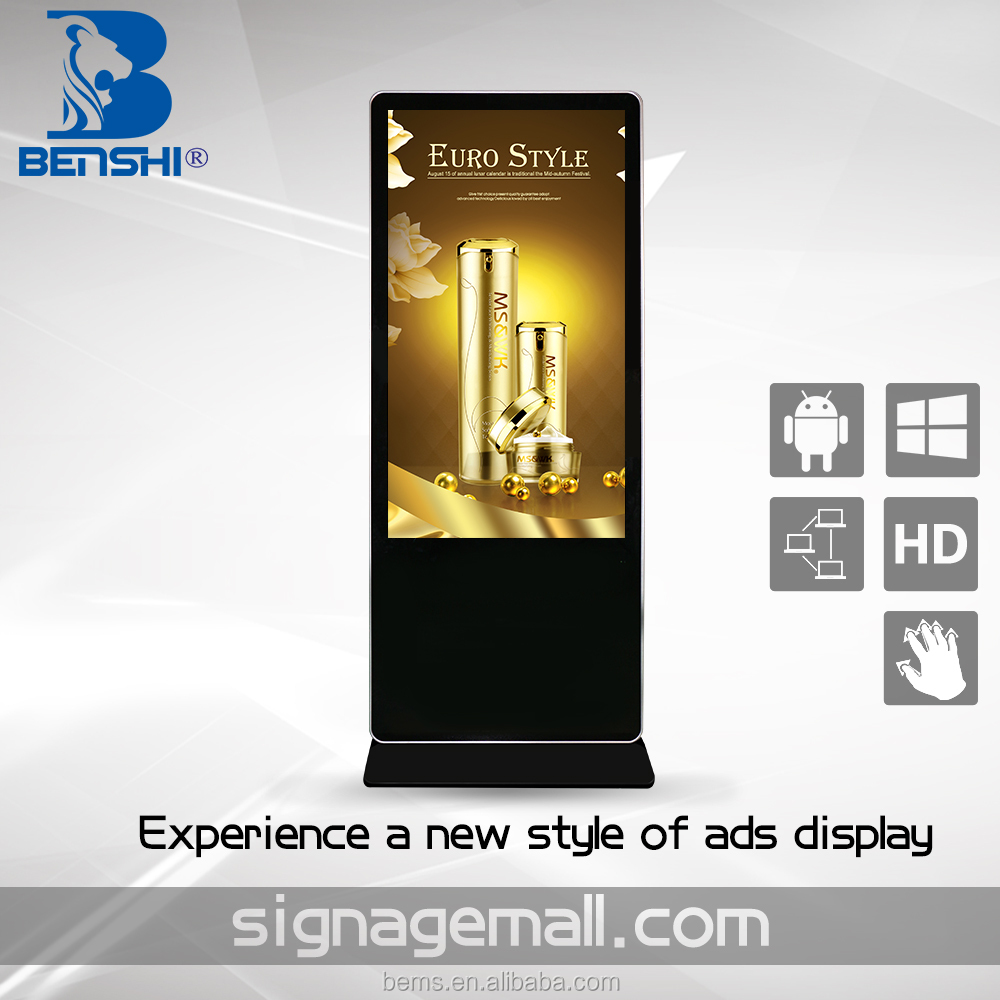 LCD 65inch floor stand advertising player/magic mirror digtal signage