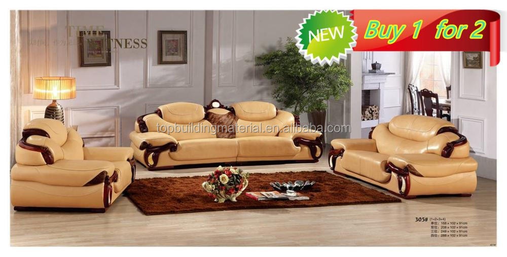 Classical real leather sofa with carved solid wood frame