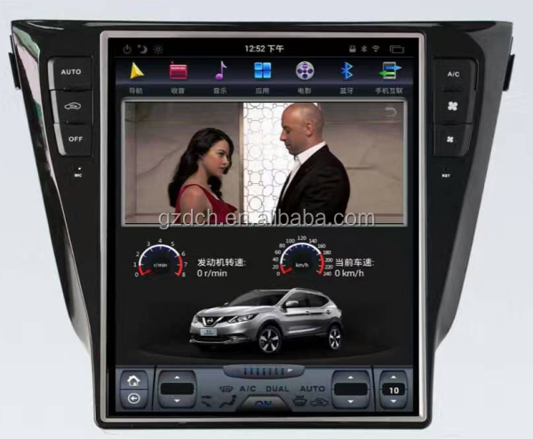 12.1 pollici android car dvd player per nissa-n X-Trail Verticale dello schermo 1280*800 quad core 32G per auto air-conditioner WS-1209S