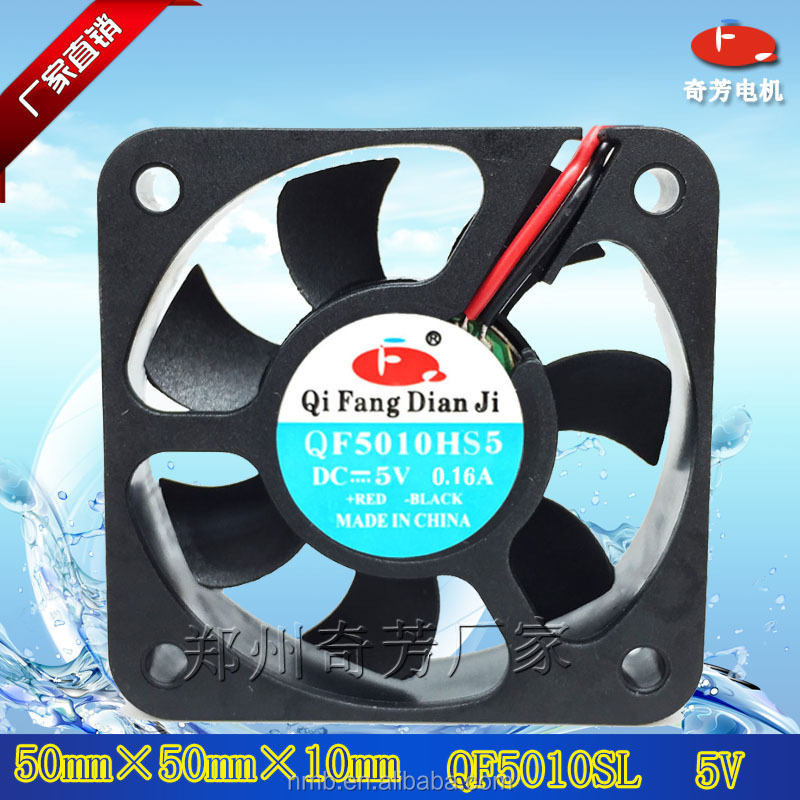 china manufacture 50x50x10mm 12v dc cooling fan 5010 cooling fan for xbox 360