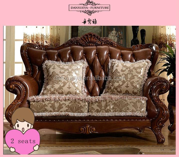 Arabic Majlis Furniture Antique Sofa Frame Leather
