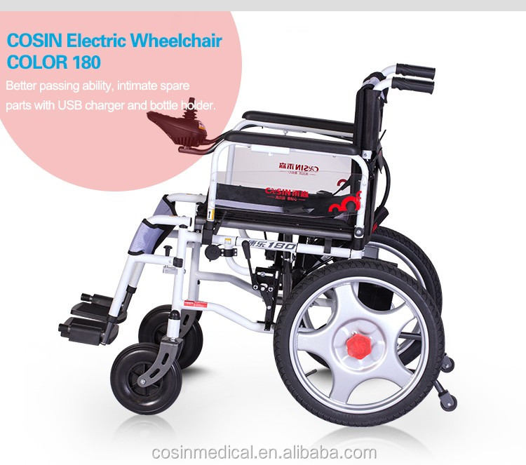 Small folding power wheel chair portable electric Portable motorized wheelchair