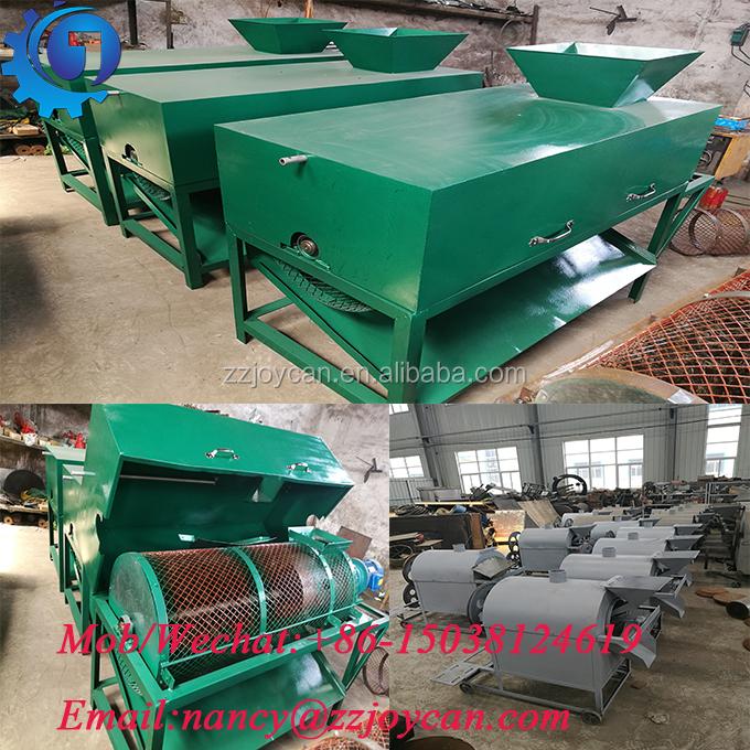 Alta eficiência máquina de casca de noz máquina triturador de noz craking máquina de descascar