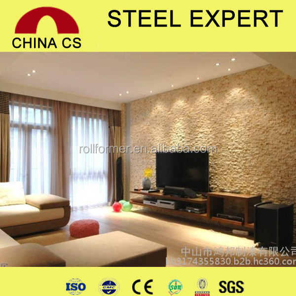 Sanxing stone like wall paint for inside and outside building <strong>coating</strong>