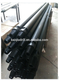 Water well Drilling DTH Drill Rod -Water Well Drill Pipe(Dia.76/89mm)