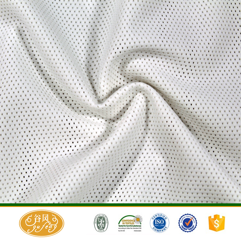 Fine mesh net dry fit smart fabric for sportswear/bra/lining fabric
