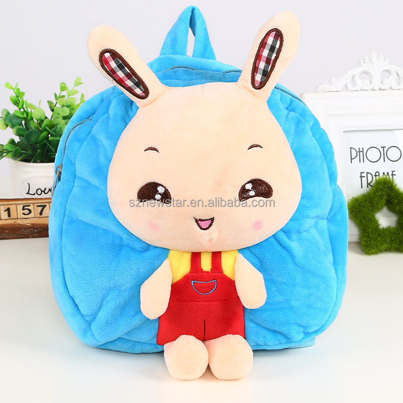 26cm Backpacks Kids Cartoon School Bag Bookbag plush <strong>Rabbit</strong>