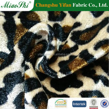 High quality Leopard printed combed stretch velour fabric for sale