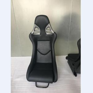 Brand New Trunk Seat Black PVC leather Carbon fiber backing Car Drift Racing Bucket Seat
