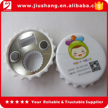 mini magnet can bottle opener ring with free sample