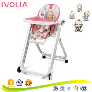 2018 Ningbo IVOLIA Wholesale Plastic Portable Baby Swing High Chair Kids Rocking Chair