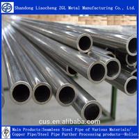 custom size api 5l x70 steel pipe manufacturer