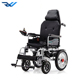 Good prices motor enjoycare foldable power assist wheel chair with lithium battery electric wheelchair