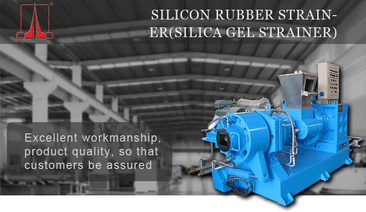 Industrial silicon rubber raw material strainer machinery supplier