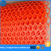 Good Quality Rubber Mesh Plastic Netting Manufacturer