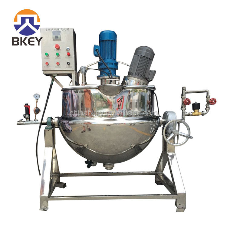 200L Stainless Steel Titling Jacketed Steam Kettle With Agitator/Mixer