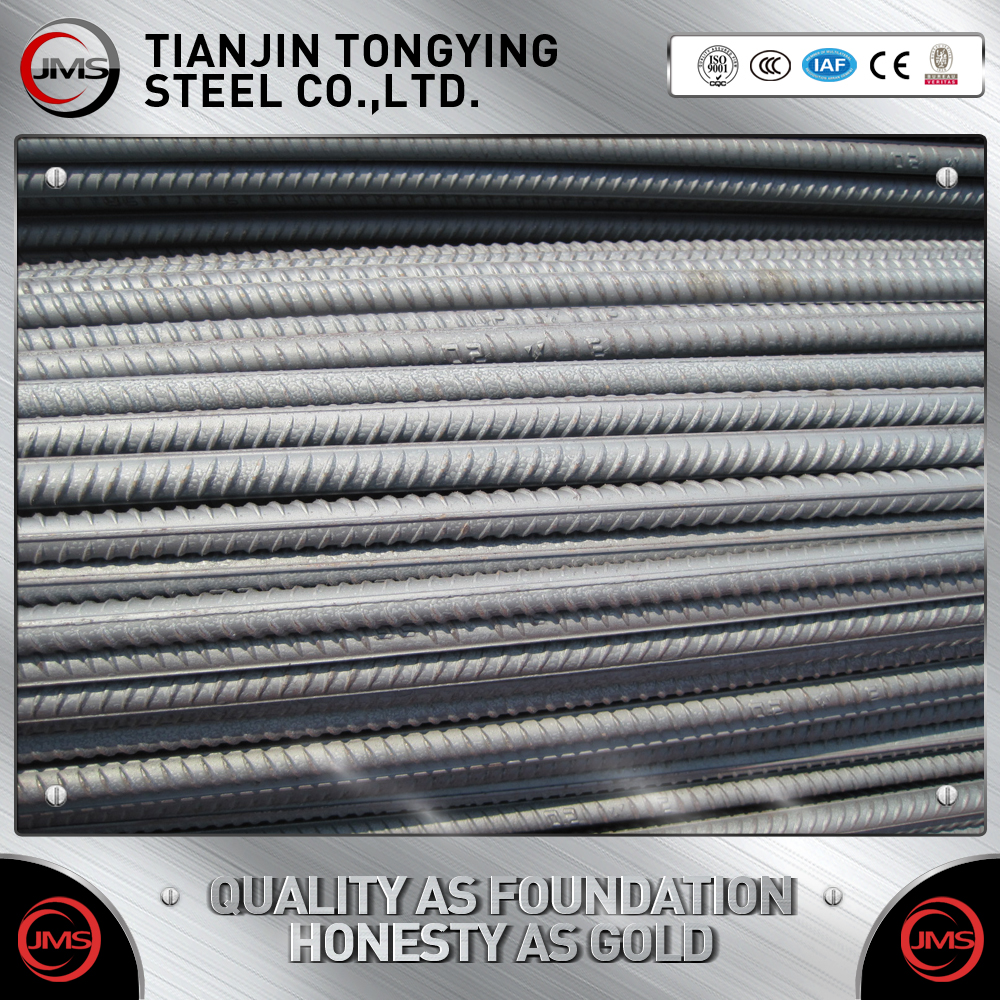 tianjin tongying HRB400 Grade and BS,ASTM,JIS,GB,DIN Standard steel bar