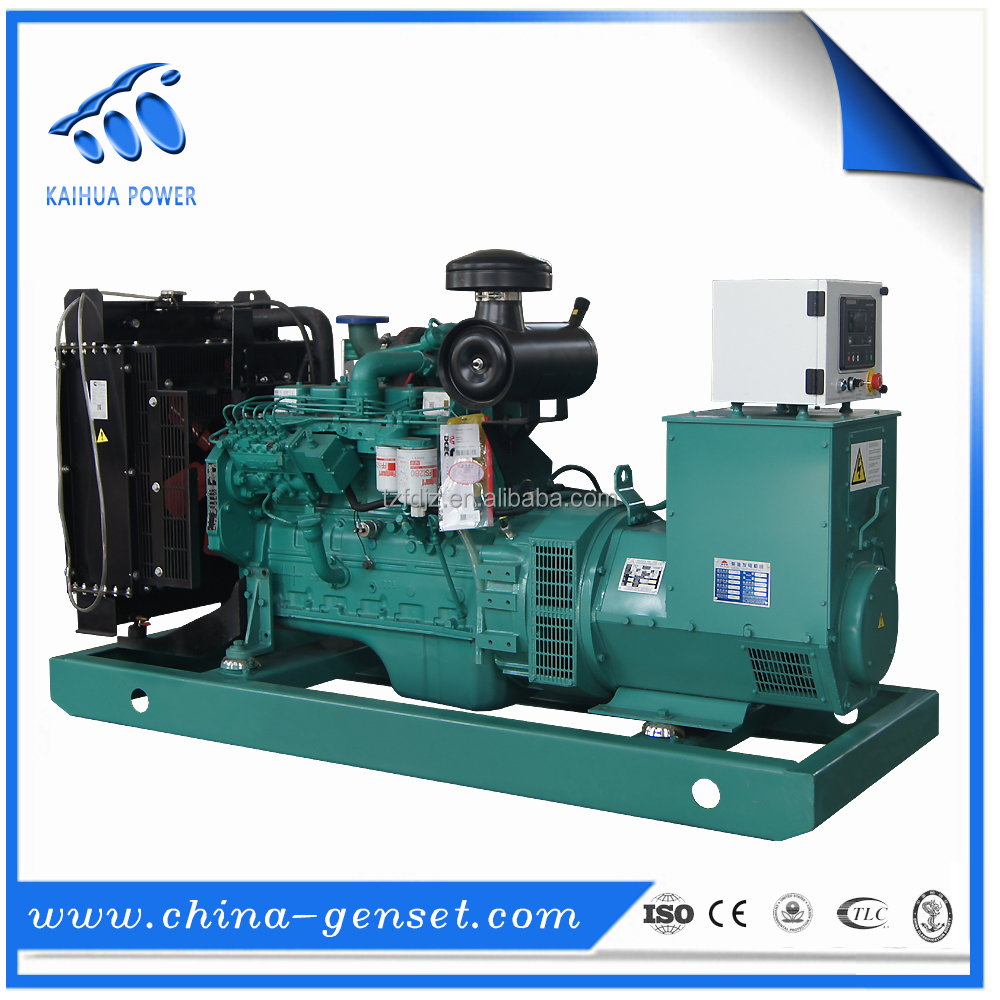 25KVA electrical diesel generator powered by CUMMINS 4B3.9-G2