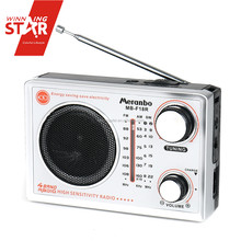 Silver portable mini auto Controlled car radio with sim card online Radio