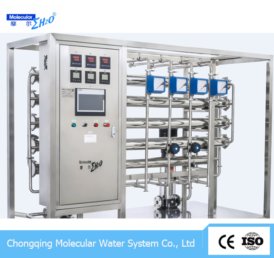 Mobile Portable Drinking Water Treatment Plant