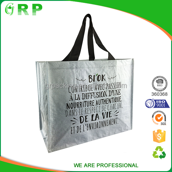 Biodegrdable promotional use custom design glossy laminated tote bag wholesale