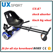 hoverboard accessories hot selling hoverkart hoverboard sitting chair