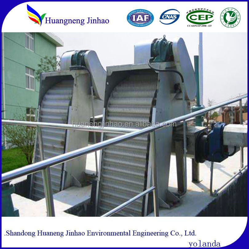 GH working custom made small water treatment plant a bar screen grille