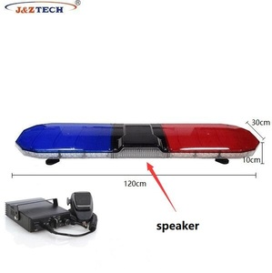 Car roof DC 12V siren speaker with led light for emergency vehicle