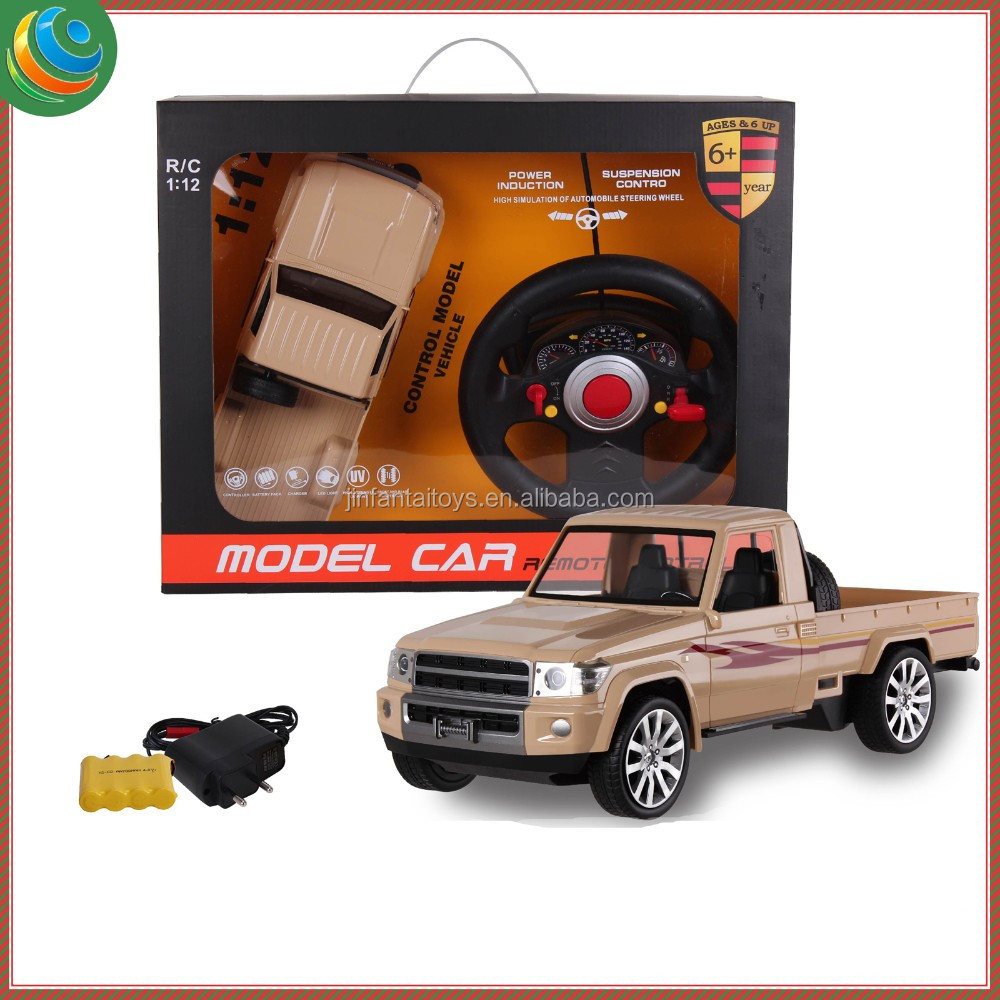 cat toy pickup truck radio control car